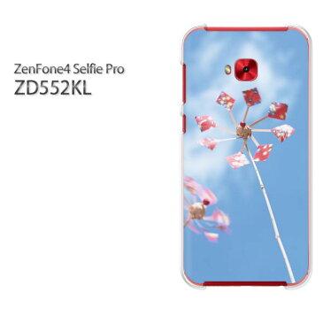 ゆうパケ送料無料 Zenfone4 Selfie PRO ZD552KLzd552kl ゼンフォン セルフィー プロ zenfone4クリア 透明 ハードケース ハードカバーアクセサリー スマホケース スマートフォン用カバー[シンプル・夏・風車(ブルー)/zd552kl-pc-new1503]