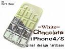 楽天iPhone4S/iPhone4 板 チョコ アイフォン4 ケース/カバー ハードタイプ 銀紙付溶けているWhite チョコレート(i4-614)[i-Phone4S/iPhone 4S/CASE/ケ?ス/カバ?]
