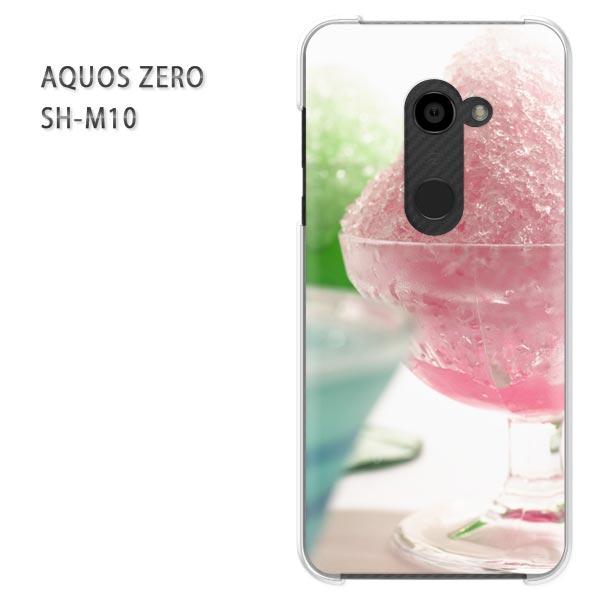 ゆうパケ送料無料 AQUOS ZERO アクオス ゼロ SH-M10ソフトバンク 楽天モバイル aquos zero アクオスゼロクリア 透明 スマホケース カバー ハード ポリカーボネート[シンプル・かき氷(ピンク)/aquoszero-pc-new1524]