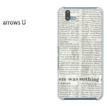 ゆうパケ送料無料 arrowsU arrows Uソフトバンク アローズユー ARROWSUアクセサリー スマホケース カバー ハード ポリカーボネート[シンプル・ニュースペーパー(グレー)/arrowsu-pc-new1874]