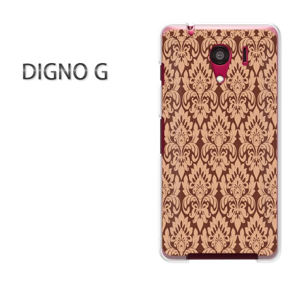 ゆうパケ送料無料 Softbank DIGNO Gディグノ dignog DIGNOG ケース カバークリア 透明 ハードケース ハードカバーアクセサリー スマホケース スマートフォン用カバー[シンプル(ブラウン)/dignog-pc-new0149]