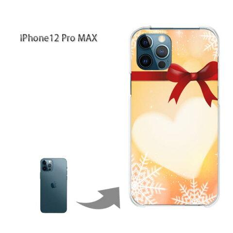 ゆうパケ送料無料 iPhone12ProMAX ケース新型iPhone アイフォン iPhone12ProMAX PCケース おしゃれ 人気 カワイイアクセサリー スマホケース カバー ハード ポリカーボネート[ハート・リボン(オレンジ)/i12promax-pc-new0564]
