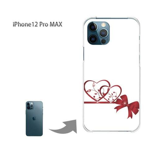 ゆうパケ送料無料 iPhone12ProMAX ケース新型iPhone アイフォン iPhone12ProMAX PCケース おしゃれ 人気 カワイイアクセサリー スマホケース カバー ハード ポリカーボネート[ハート・リボン(白・赤)/i12promax-pc-new0608]