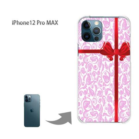 ゆうパケ送料無料 iPhone12ProMAX ケース新型iPhone アイフォン iPhone12ProMAX PCケース おしゃれ 人気 カワイイアクセサリー スマホケース カバー ハード ポリカーボネート[ハート・リボン(赤・紫)/i12promax-pc-new0617]
