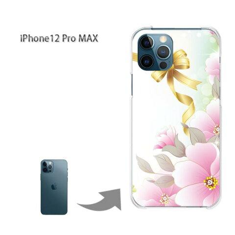 ゆうパケ送料無料 iPhone12ProMAX ケース新型iPhone アイフォン iPhone12ProMAX PCケース おしゃれ 人気 カワイイアクセサリー スマホケース カバー ハード ポリカーボネート[花・リボン(ピンク)/i12promax-pc-new0635]