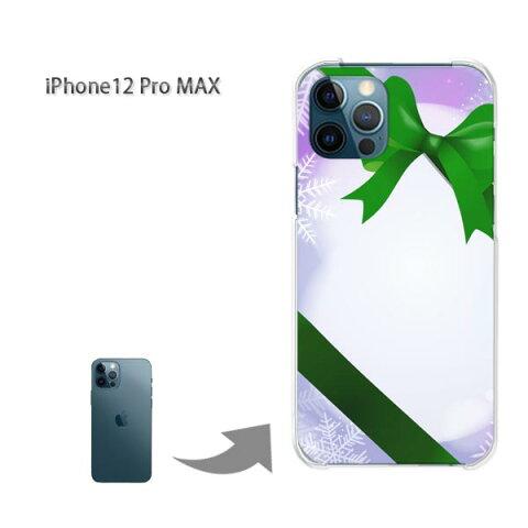 ゆうパケ送料無料 iPhone12ProMAX ケース新型iPhone アイフォン iPhone12ProMAX PCケース おしゃれ 人気 カワイイアクセサリー スマホケース カバー ハード ポリカーボネート[冬・シンプル・雪・リボン(紫・グリーン)/i12promax-pc-new0812]