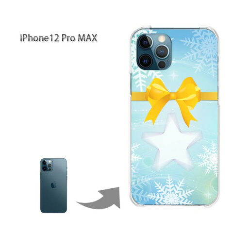 ゆうパケ送料無料 iPhone12ProMAX ケース新型iPhone アイフォン iPhone12ProMAX PCケース おしゃれ 人気 カワイイアクセサリー スマホケース カバー ハード ポリカーボネート[冬・シンプル・雪・リボン(ブルー・黄)/i12promax-pc-new0813]