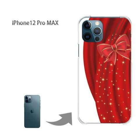 ゆうパケ送料無料 iPhone12ProMAX ケース新型iPhone アイフォン iPhone12ProMAX PCケース おしゃれ 人気 カワイイアクセサリー スマホケース カバー ハード ポリカーボネート[シンプル・リボン(赤)/i12promax-pc-new0838]
