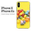DM便送料無料 iPhoneX ケース カバー ハードix アイフォン テン iPhoneX IPHONE X iphone xクリア 透明 ハードケース デザイン ハードカバーアクセサリー スマホケース スマートフォン用カバー [スイーツ・キャンディー(黄)/ix-pc-ne046]