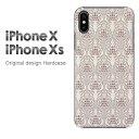 ゆうパケ送料無料 iPhoneXs iPhoneX ケース カバーixs ixs 新型iphone アイフォン テンエス IPHONEクリア 透明 ハードケース デザイン ハードカバーアクセサリー スマホケース スマートフォン用カバー[シンプル(ベージュ)/ix-pc-new0367]