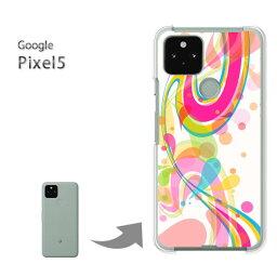 ゆうパケ送料無料 Pixel5 ケースgoogle pixel5 ピクセル5 PCケース おしゃれ 人気 カワイイアクセサリー スマホケース カバー ハード ポリカーボネート[シンプル(ピンク)/pixel5-pc-new1438]