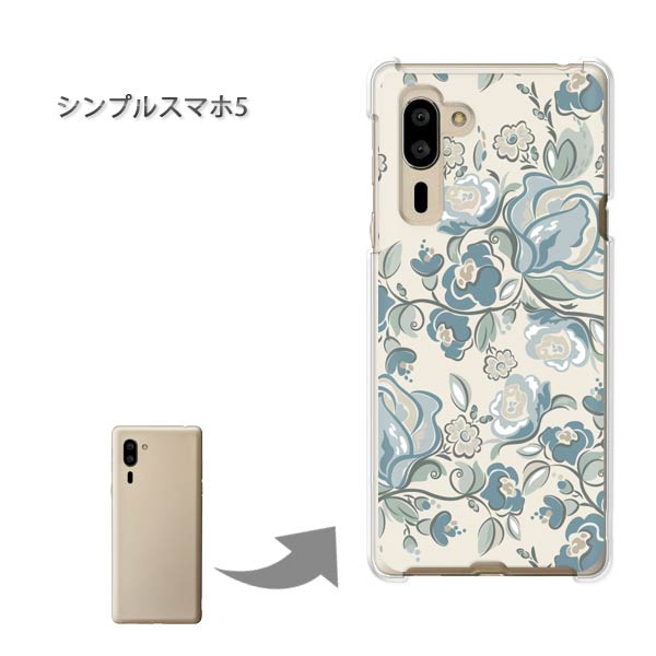 スマートフォン・携帯電話アクセサリー, ケース・カバー  5 PC ()simple5-pc-ne015