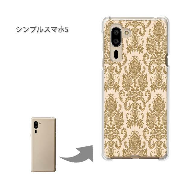 スマートフォン・携帯電話アクセサリー, ケース・カバー  5 PC ()simple5-pc-ne019