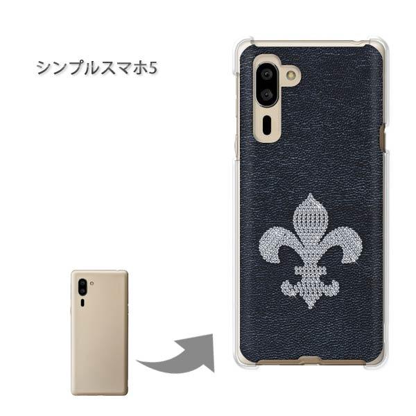 スマートフォン・携帯電話アクセサリー, ケース・カバー  5 PC simple5-pc-ne308