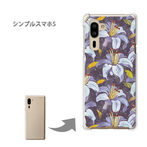 スマートフォン・携帯電話アクセサリー, ケース・カバー  5 PC ()simple5-pc-new0081