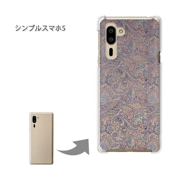 スマートフォン・携帯電話アクセサリー, ケース・カバー  5 PC ()simple5-pc-new0263