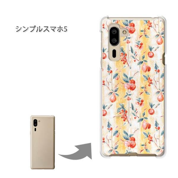 スマートフォン・携帯電話アクセサリー, ケース・カバー  5 PC ()simple5-pc-new0328