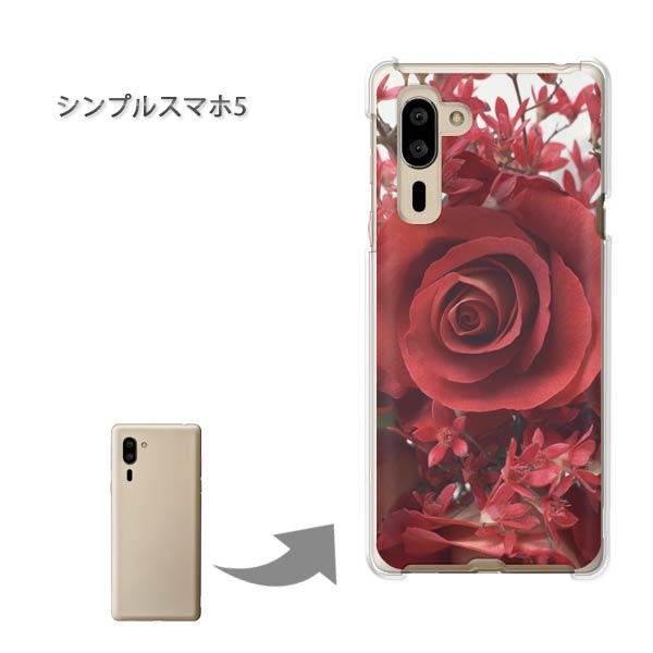 スマートフォン・携帯電話アクセサリー, ケース・カバー  5 PC ()simple5-pc-new0343