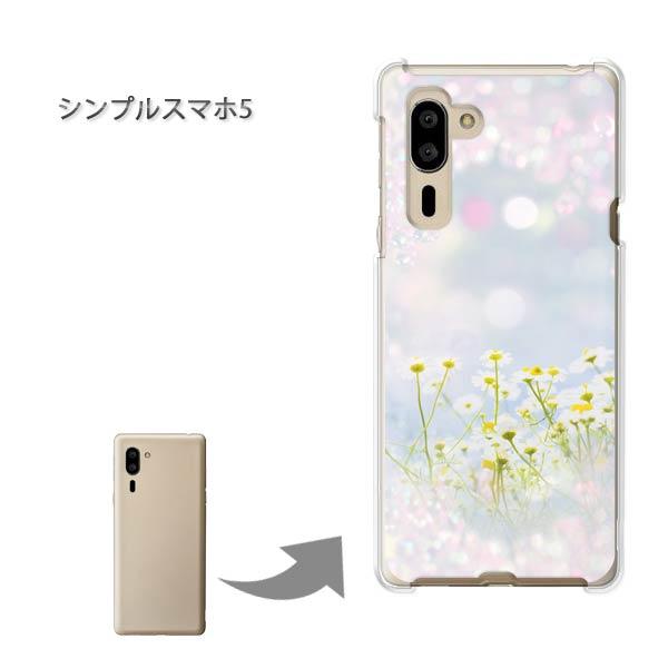 スマートフォン・携帯電話アクセサリー, ケース・カバー  5 PC ()simple5-pc-new0456