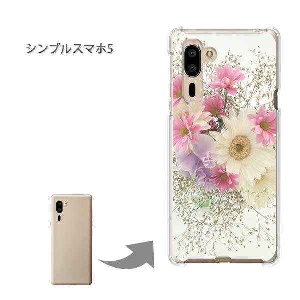 スマートフォン・携帯電話アクセサリー, ケース・カバー  5 PC ()simple5-pc-new0477