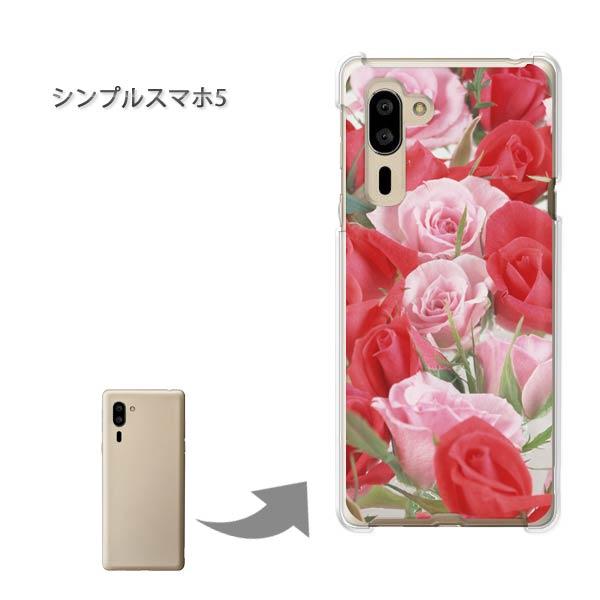 スマートフォン・携帯電話アクセサリー, ケース・カバー  5 PC ()simple5-pc-new0522