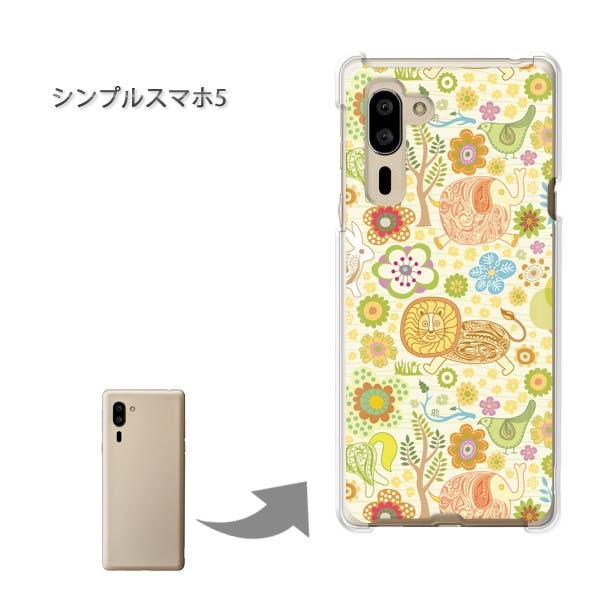 スマートフォン・携帯電話アクセサリー, ケース・カバー  5 PC ()simple5-pc-new0935