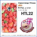 DM便送料無料 [au HTC J one HTL22(エイチティシー)用ケース] [htl22 ケース] [ケース/カバー] [スマホケース/スマートフォン用カバー] [いちご・スイーツ(赤)/htl22-ne243]