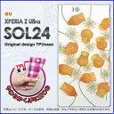 DM便送料無料★TPUソフトケース★au XPERIA Z Ultra SOL24 (エクスペリア)用ケース[shl24 ケース][ケース/カバー][花(オレンジ)/sol24-new0079]