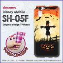 DM便送料無料★TPUソフトケース★docomo Disney Mobile SH-05F用ケース[sh05f ケース][ケース/カバー][ハロウィン・キャラ(オレンジ)/sh05f-new0543]