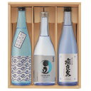 秋田の夏酒セット720ml×3本飛良泉大納川太平山