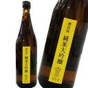 飛良泉 純米大吟醸 UT-2 720ml