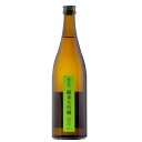 【ポイント10倍】飛良泉 純米大吟醸 AK-1 720ml