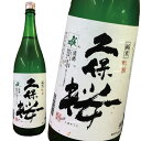 加茂川酒造純米吟醸久保桜1800ml