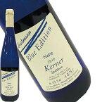 【送料無料】【独占輸入ワイン】ナエ産 ケルナー ブルーエディション シュペトレーゼ 750ml