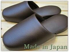 レザースリッパ 日本製 カカオブラウン/Mサイズ(〜25cm程度まで)【業務用・お客様用に大評…