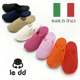 スリッパ le dd dream レディーディードリーム イタリア製 Sサイズ Mサイズ Lサイズ メンズ レディース インポート
