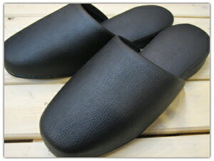 レザースリッパ 黒/Lサイズ(〜27cm程度まで)【業務用・お客様用に大評判!抗菌タイプ】