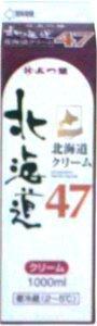 よつ葉北海道生クリームはとれたての乳をそのままコクと風味を活かした、濃厚な味わいですよつ...