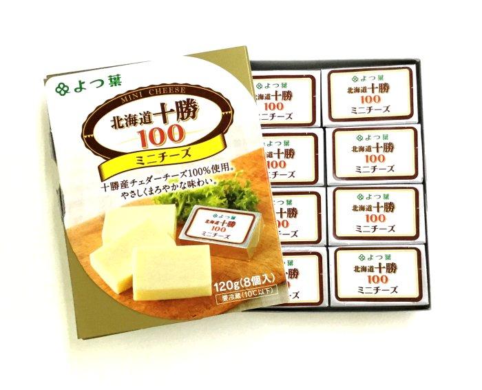 よつ葉『北海道十勝ミニチーズ』
