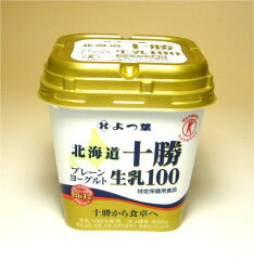 よつ葉 北海道十勝プレーンヨーグルト生乳100 3個
