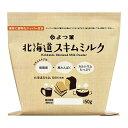 よつ葉スキムミルク150g×6袋