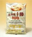 十勝産チーズ100%使用よつ葉 十勝とろけるミックスチーズ