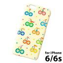 iPhone6 6s 対応 スマホケース アイフォンケース AIUEO ハードカバー (IPH-46) : cycling