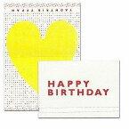 誕生日メッセージを贈るのにぴったりのグリーティングカードハッピーブータン (ABG01-06):ハート