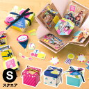 アルバム 手作り プレゼント ボックス 飛び出す デコレーション付き かわいい 誕生日 記念日 サプライズ サプライズボックスアルバム 手作り SURPRISE BOX ALBUM (SAS) sf3box