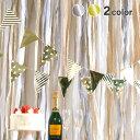 【あす楽】フラッグ ガーランド ペーパー キット 1歳 誕生日 パーティ クリスマス 飾りつけ HAPPY BIRTHDAY 結婚式 二次会 かわいい サプライズファクトリー sf2017 (spk)