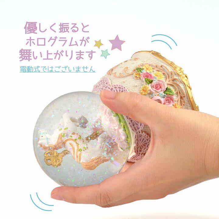 神戸オルゴール『神戸オルゴール18Nスノードーム』