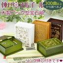 Book_500_1