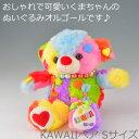 名入れは+1,500円で♪【KAWAIIベア ぬいぐるみオル...