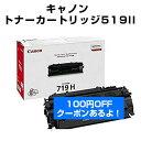 OKI/沖データ TNR-C4RC2 / TNRC4RC2 トナーカートリッジ シアン メーカー純正品